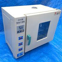 101-4電熱幹燥箱控溫方便