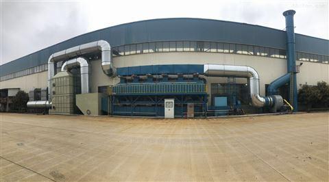 活性炭吸附脱附催化燃烧装置(RCO)