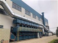 泰州印染废气处理设备