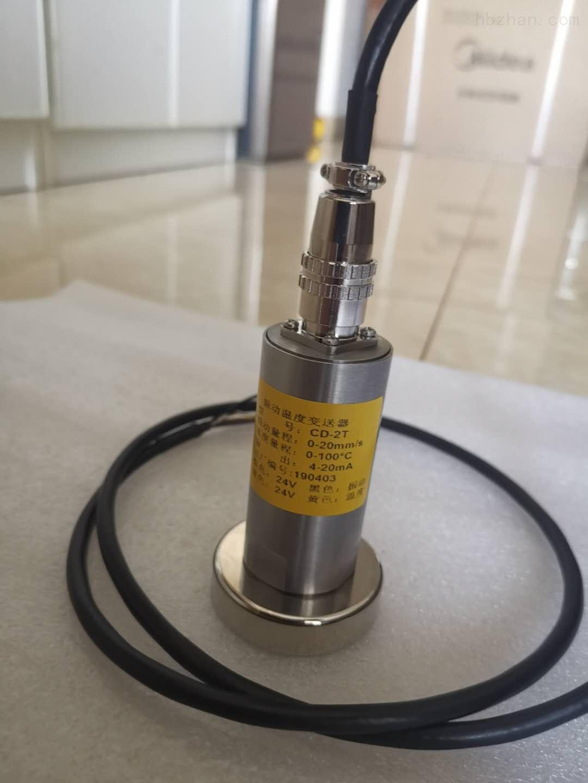 NE3931 热膨胀变送器
