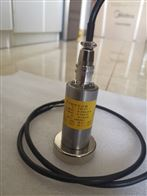 HY-VT12HY-VT12系列一体化振动变送器