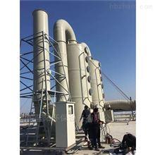 江苏乙醇废气处理设备喷淋塔