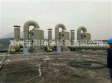 厂家供应PP不锈钢玻璃钢喷淋塔工业废气处理