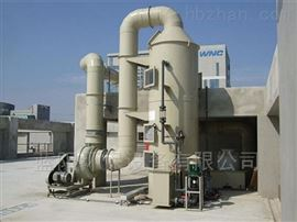 PLT-50印刷厂油墨废气处理设备