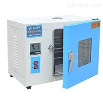 電熱恒溫培養箱供貨更及時