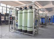电镀用自来水过滤设备反渗透净水设备