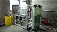 反渗透设备厂家直销一体式净水设备定制加工