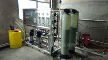 澳门葡京官网博彩直销一体式净水设备定制加工