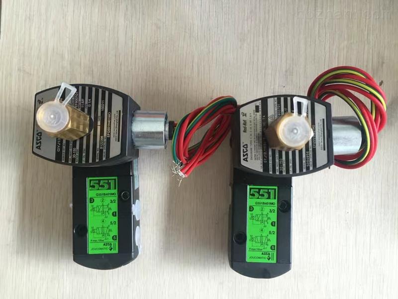 EFG551H401MOASCO电磁阀