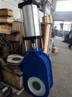Z674TCZ674TC耐磨陶瓷出料阀