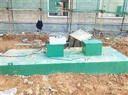 500吨/天地埋式生活污水处理设备工艺