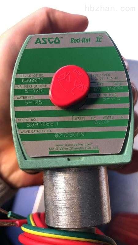 电磁阀8210G009