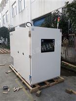 廠家直銷高低溫試驗箱