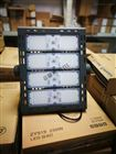 上海亚明ZY919 250W 5700K冷白光LED投光灯