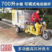 高壓沖洗車設備家用,功能強大,實用性強