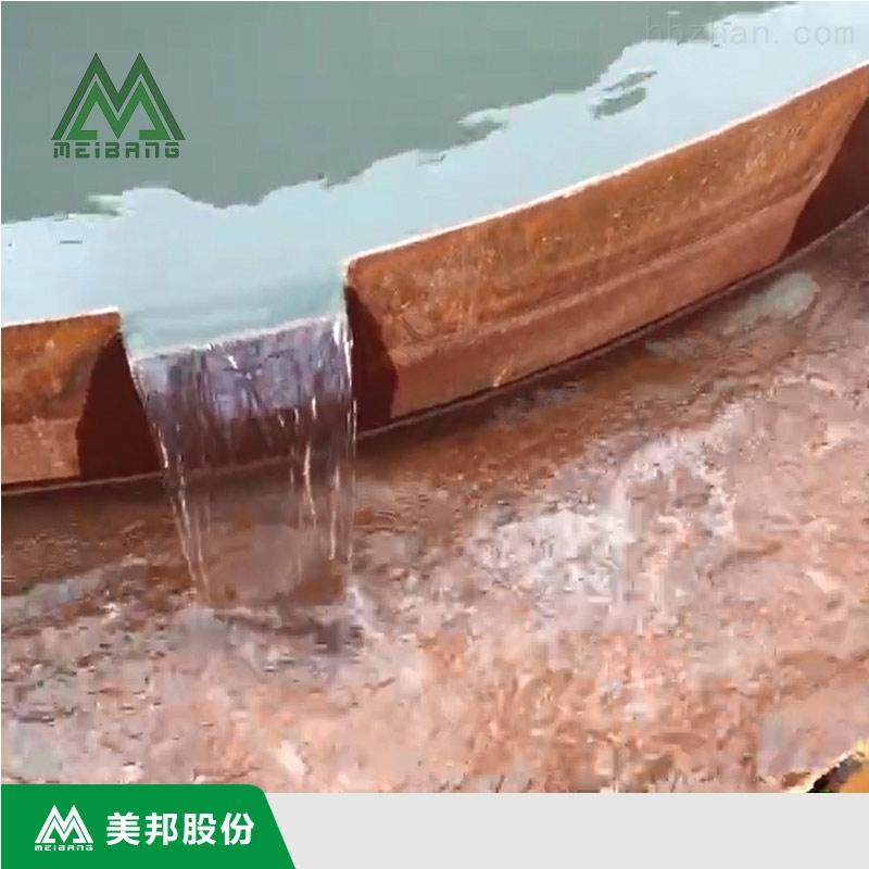 矿山污泥脱水型号