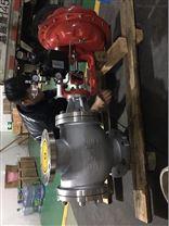 氣動薄膜單座調節閥廠家