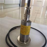 NE3931熱膨脹模擬變送器