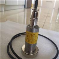 NE3931热膨胀模拟变送器
