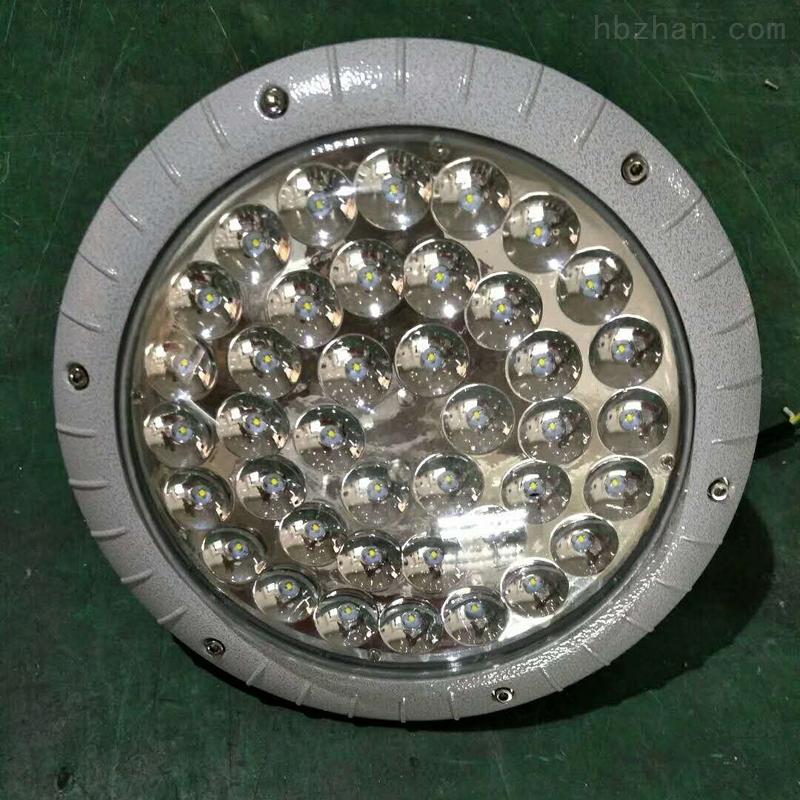 LED防爆灯50W|60W热电厂防爆泛光灯