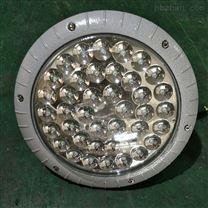 LED防爆灯50W 60W热电厂防爆泛光灯