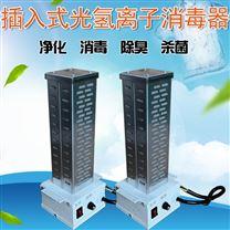 广州写字楼管道式纳米触媒净化器