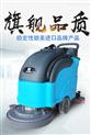寧陽全自動手推式拖地機功率大效率高