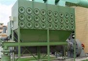 厦门粉尘过滤厂家供应食品厂环保滤筒除尘器