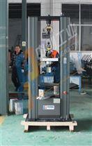 石膏板抗折力強度測試儀批發價