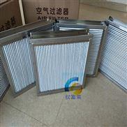 有隔板高效空气过滤 耐高温亚高效过滤器