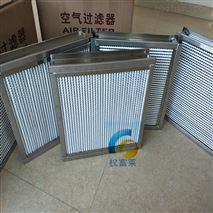 有隔板高效空氣過濾 耐高溫亞高效過濾器