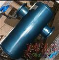 旋风式DN200蒸汽汽水分离器