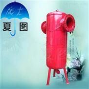 上海高效率除水蒸汽汽水分离器XTASS-8