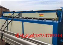 2米鐵板剪板機如何維護保養