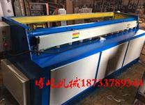 1米彩鋼板剪板機安全操作與使用方法