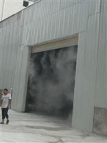 超声波空气雾化
