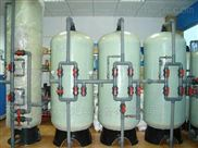 天津皓淼水处理、离子交换设备