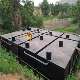 医疗机构一体化污水处理设备