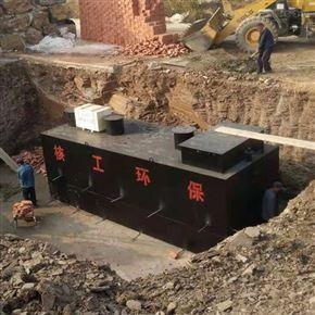 医院污水一体化设备