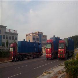 HGWSZag亚游官团环境厂家直销地埋式污水处理设备