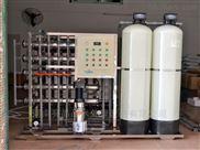 塗料廠去離子超純水betway必威手機版官網 高配置低價格