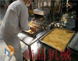 SZGT-300四川年糕裹糠上粉机设备