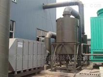 制藥廠廢氣處理設備