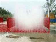 神农架林区煤矿厂全自动洗车机