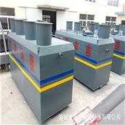 印染洗涤污水处理设备工艺流程