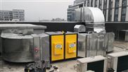 餐饮油烟净化器