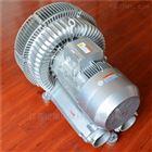 5.5kw高压漩涡风机,双叶轮漩涡气泵