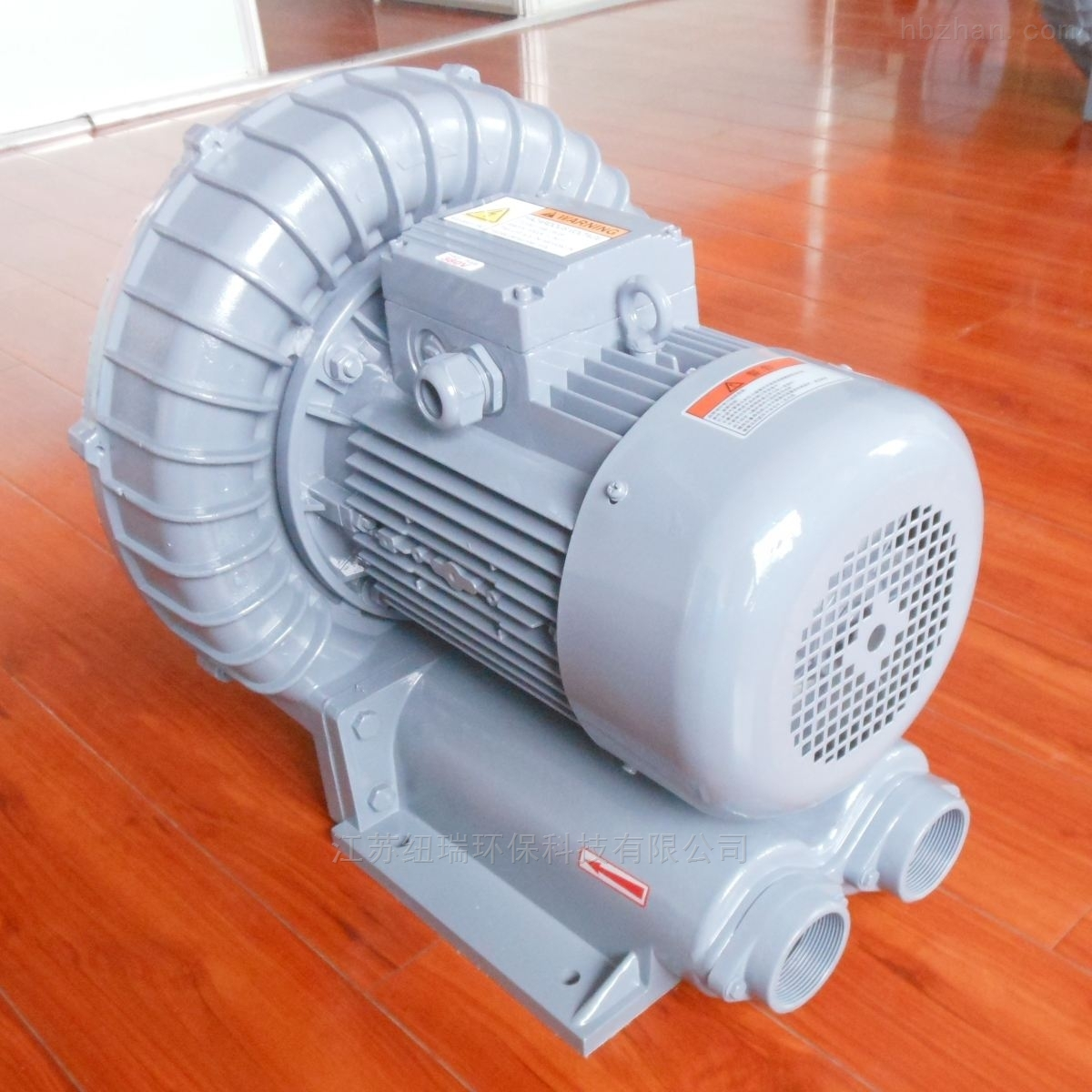吸塵高壓風機
