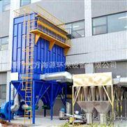 福建厂家供应防水材料厂低空排放油烟净化器