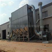 厦门工业除尘设备厂家供应造纸厂油烟净化器
